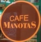 Cafetería Manotas - logo